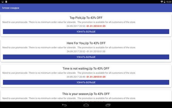 Ivrose coupons screenshot 3