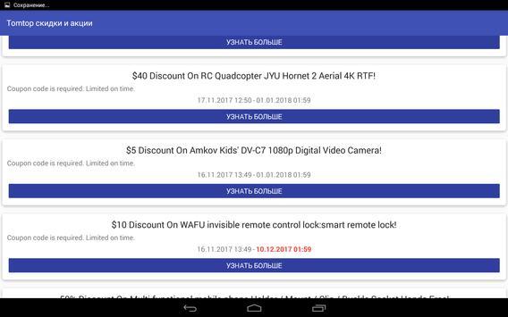 TOMTOP coupons screenshot 2