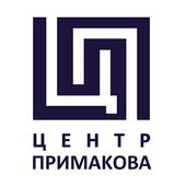 Центр Примакова icon