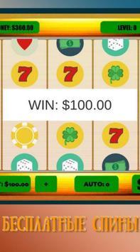 Slots - World of machines screenshot 1