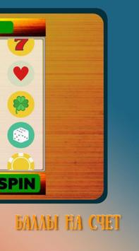 Slots - World of machines screenshot 2