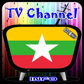 Info TV Channel Myanmar HD apk screenshot