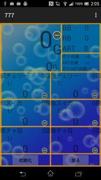 Seven Counter poster