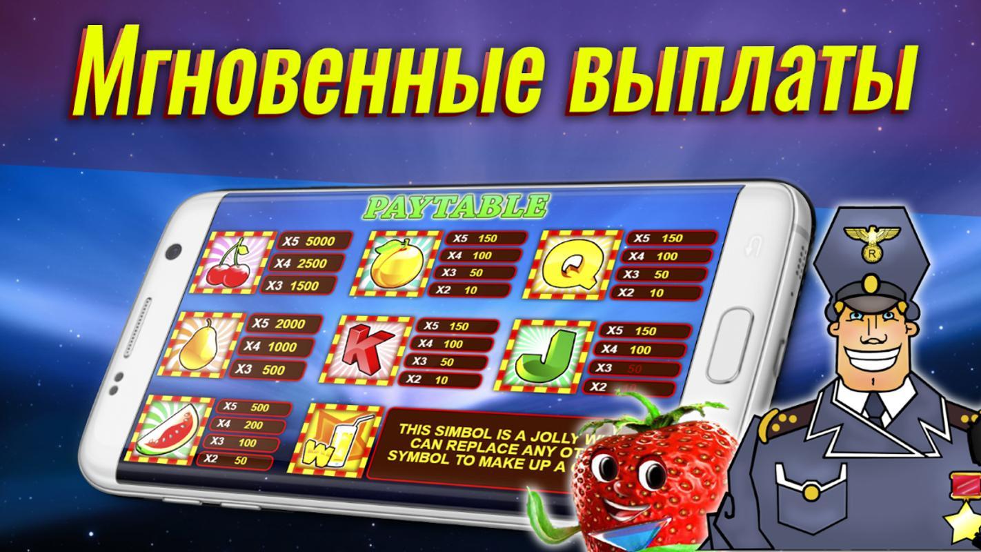 Русский покерный тур