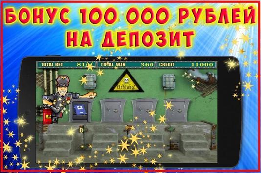 Pirate Slots screenshot 1