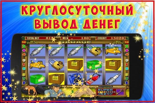 Pirate Slots screenshot 2