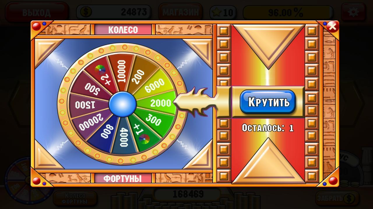 Игровой автомат russian roulette deluxe