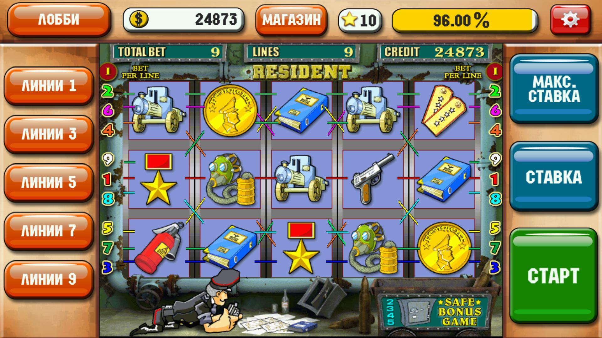 Игровые автоматы в онлайн бесплатно