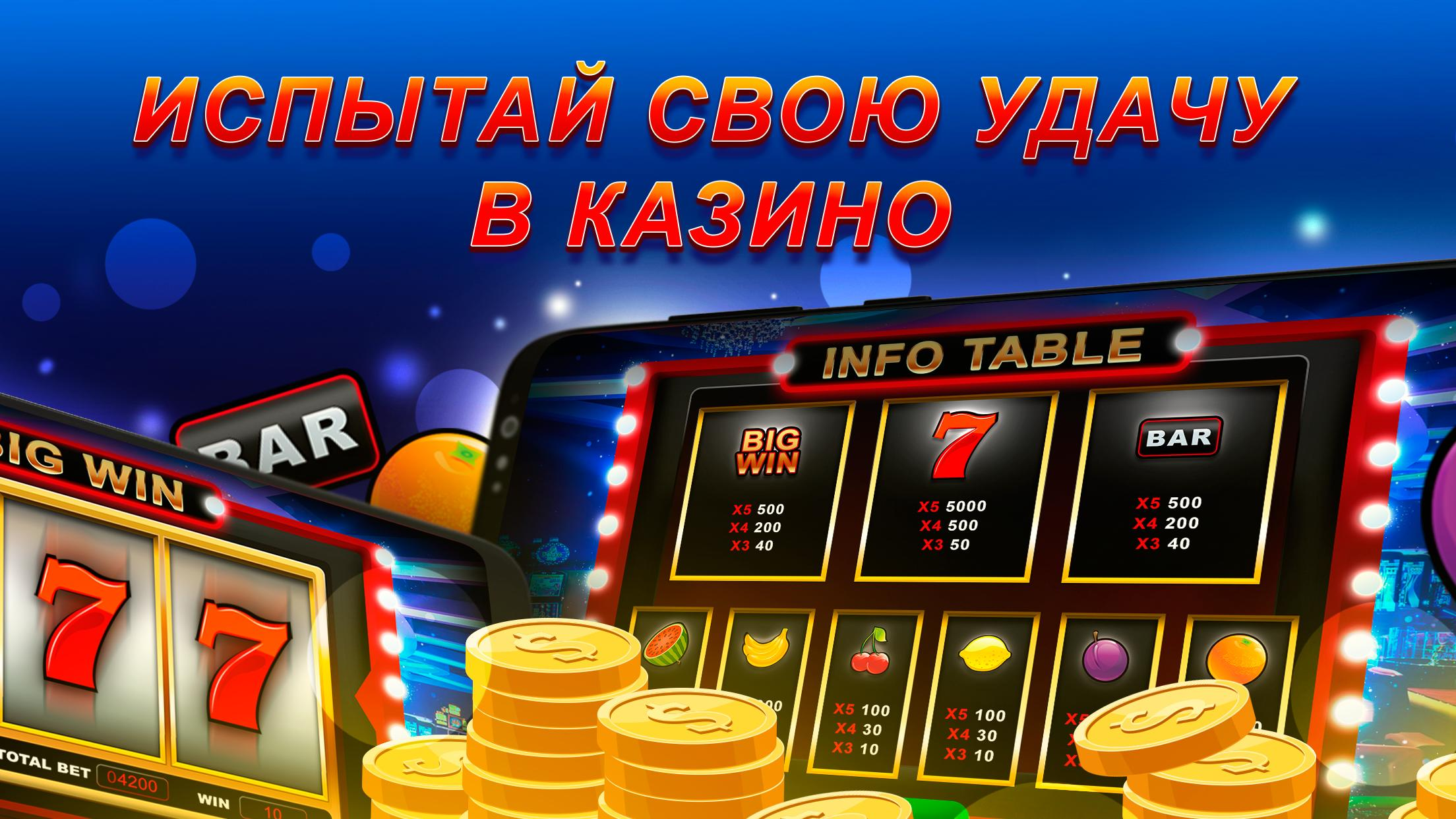 заработай на игре в покер онлайн