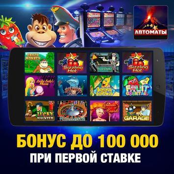 Игры резидент автоматы