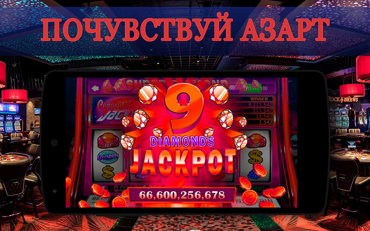 фото Автоматы joycasino игровые
