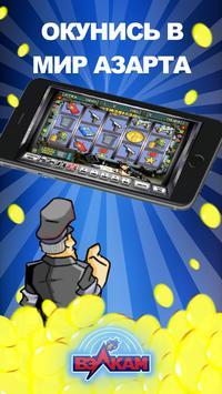Игровые автоматы: Слоты screenshot 2