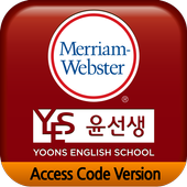 Webster's Core English Korean icon