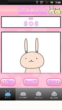 "Cartoon ""Usa-Neko"" apk screenshot"