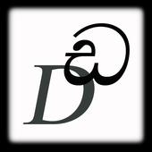 Dishtonary icon