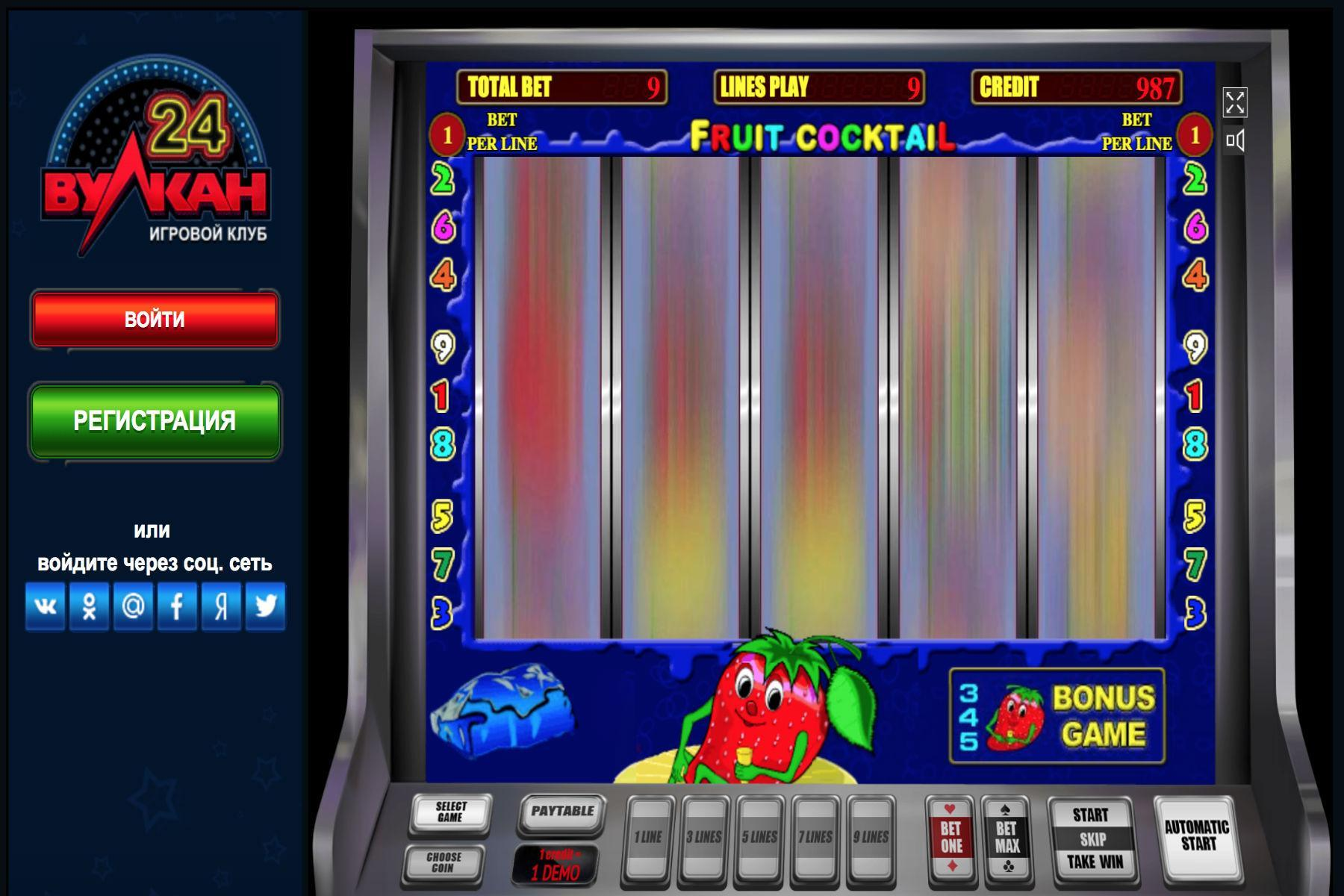 Азартные игры без регистрации и смс