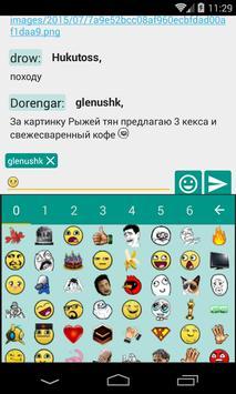 Fchat capture d'écran 3
