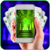 Shake Mobile to see Allah icon