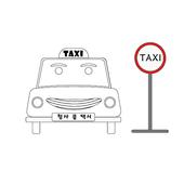 청사 콜택시 - Sejong Taxi icon