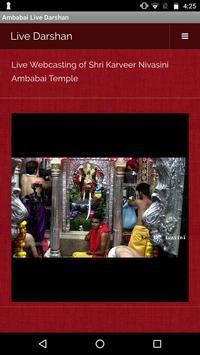 Ambabai Live Darshan screenshot 1
