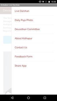 Ambabai Live Darshan screenshot 2
