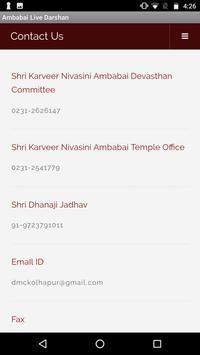 Ambabai Live Darshan screenshot 6