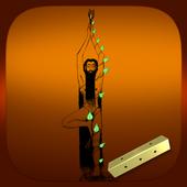 Arjuna Toolkit icon