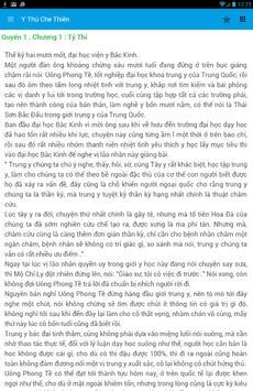 Y Thủ Che Thiên poster
