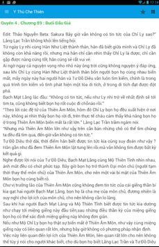 Y Thủ Che Thiên apk screenshot
