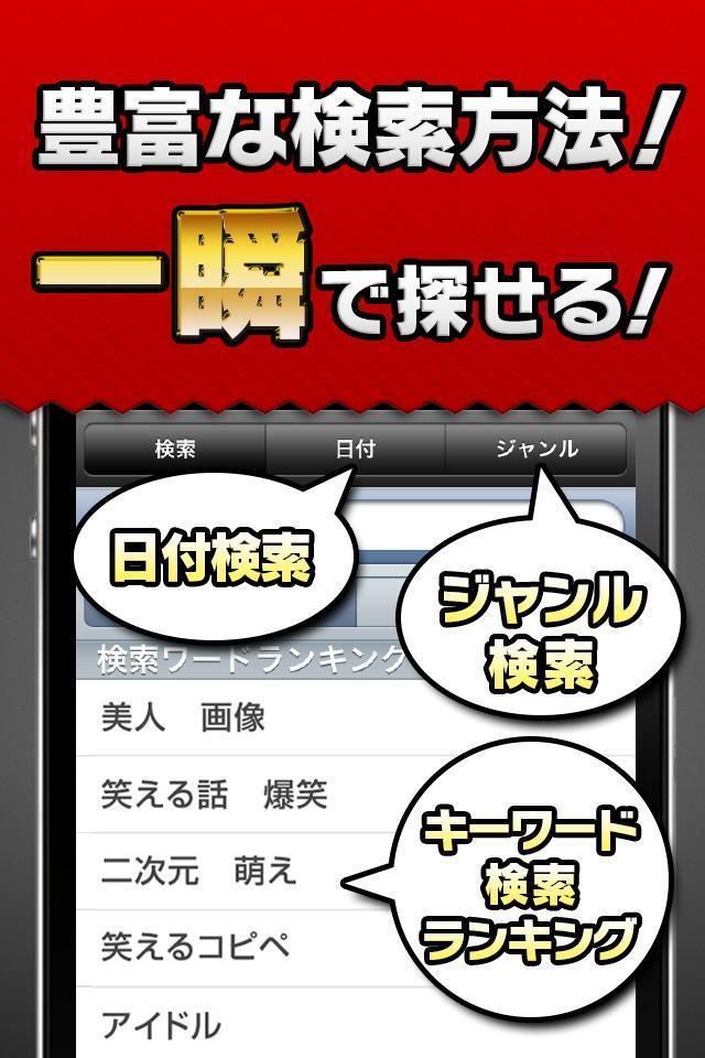 2 ちゃん ニュース