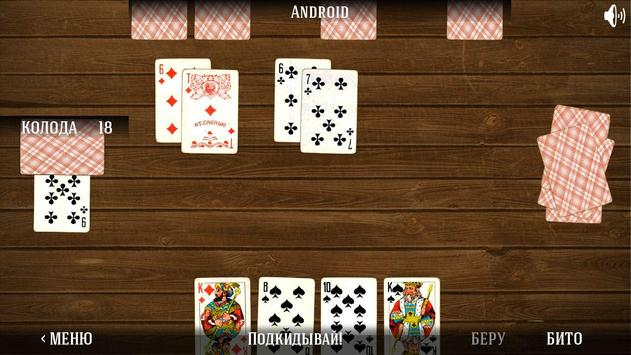 Card game Durak apk screenshot