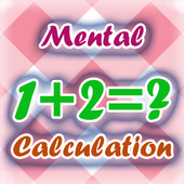 Mental Calculation game icon