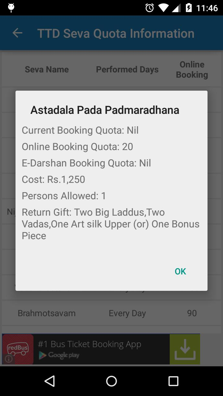 Tirumala(TTD) Online Booking for Android - APK Download