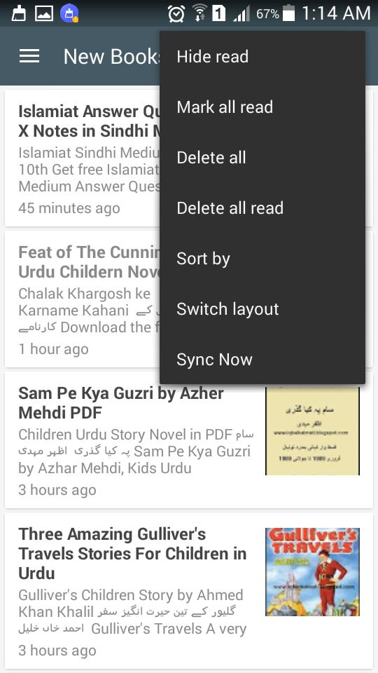 Iqbalkalmati - Urdu Books & Novels - Old Version for Android