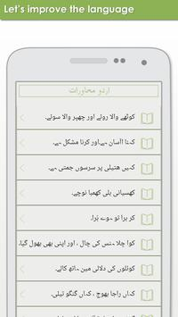 Urdu Proverbs (Muhvarat) for Android - APK Download