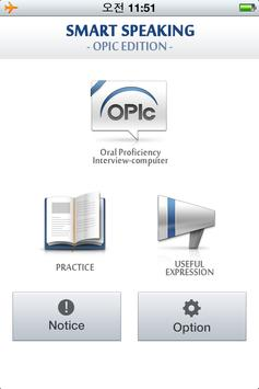 (NEW) SMART Speaking OPIc poster
