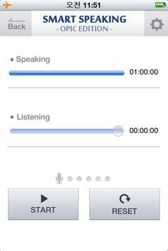 (NEW) SMART Speaking OPIc apk screenshot