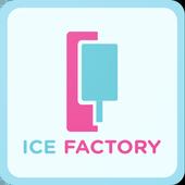 아이스팩토리 인증 icon