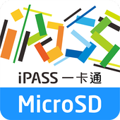 一卡通iPass icon