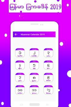 Myanmar Calendar 2020 screenshot 7