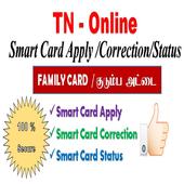 SmartCard Apply icon