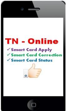 SmartCard Apply screenshot 1