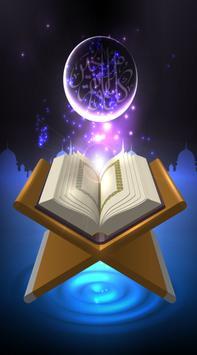 Al Quran poster