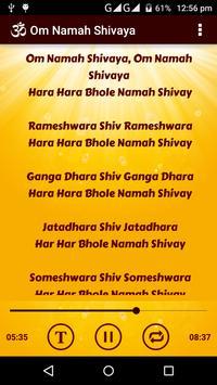 Om Namah Shivaya apk screenshot