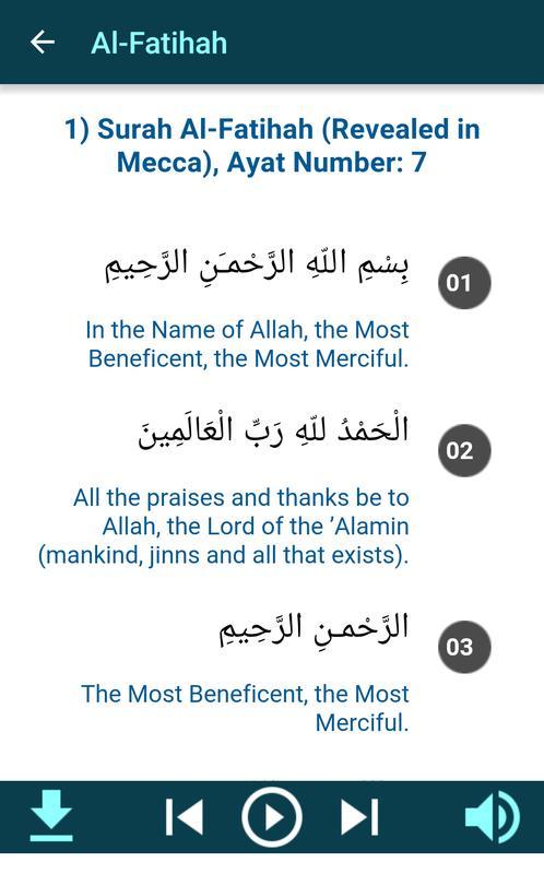 Quran Namaz 44