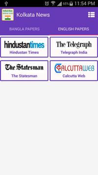 All Kolkata Newspapers- কলকাতা apk screenshot