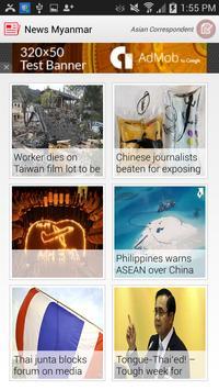 News Myanmar apk screenshot