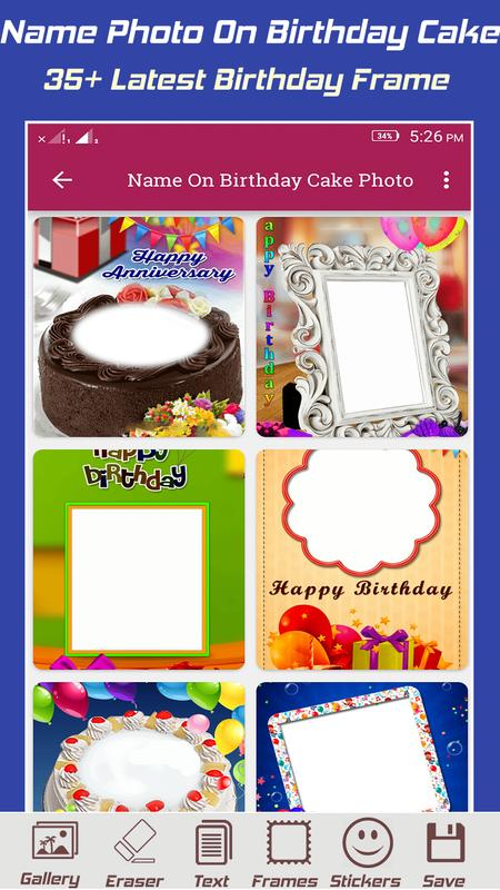 Name Photo On Birthday Cake Frames Poster