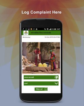 Smart City Rajnandgaon apk screenshot