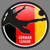 كرة القدم الألمانية icon